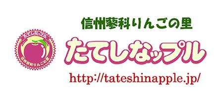 tateshinapple450