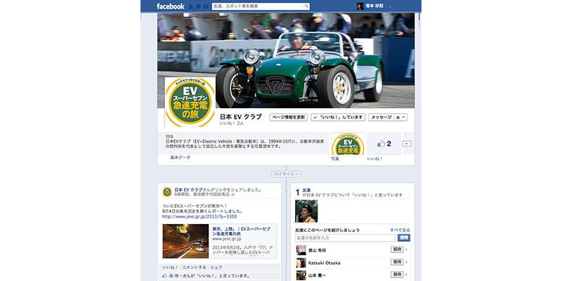 facebook800