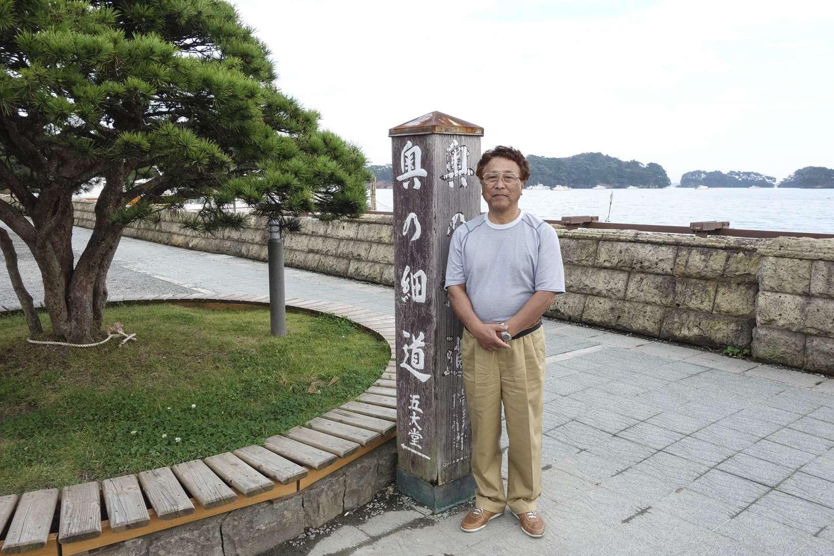 TATEUCHI_03030