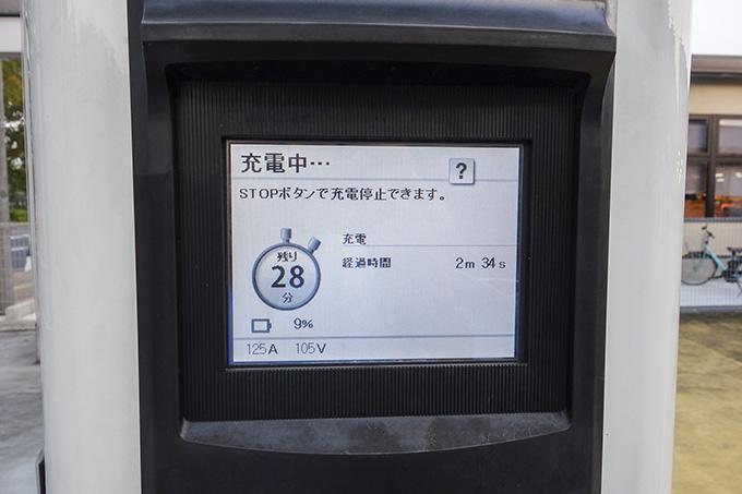 DSC06150.jpg