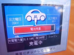 充電中の電圧と電流を充電器の画面で確認できる充電器も有る。50kWモデルは概ねそうなっているようだ。沼津SAでは充電電流が40Aを下回った時点で、途中だったが充電を終了して先を急いだ。